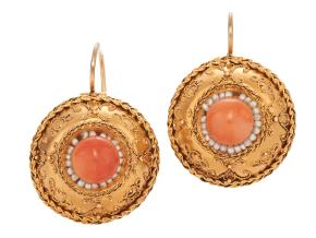 Earrings - By Fred Leighton - Style #: 27843